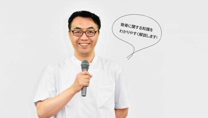 整形外科 部長 伊藤英人