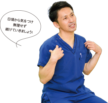 リハビリテーション科 理学療法士 石井光治